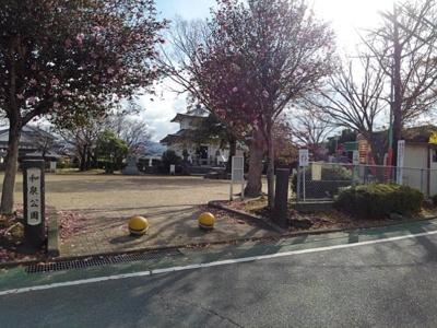 和泉公園まで450m