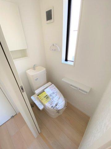 【トイレ】【新築】古川小泉 2号棟 全4棟 10月完成