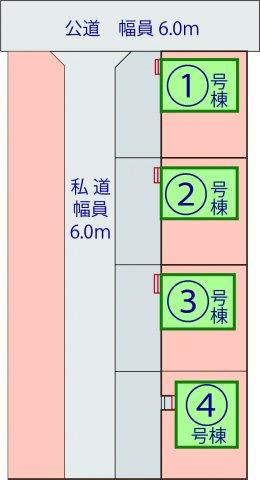 【区画図】【新築】古川小泉 2号棟 全4棟 10月完成