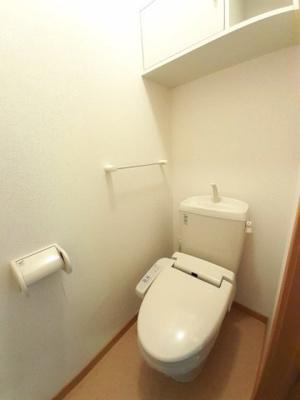 【トイレ】フォレストヒルA