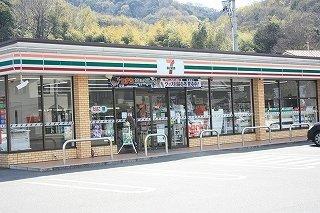 セブンイレブン水呑半坂橋店まで650m