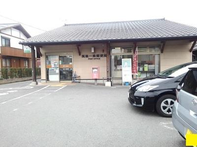 筑後一条郵便局まで1200m
