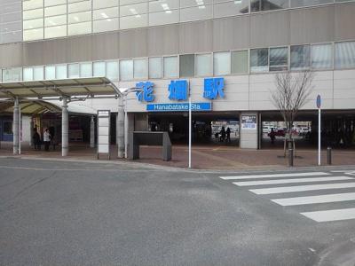 西鉄花畑駅まで1600m