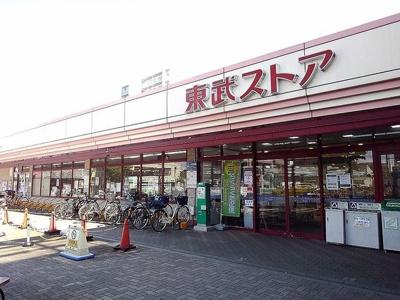 東武ストア蒲生店まで750m
