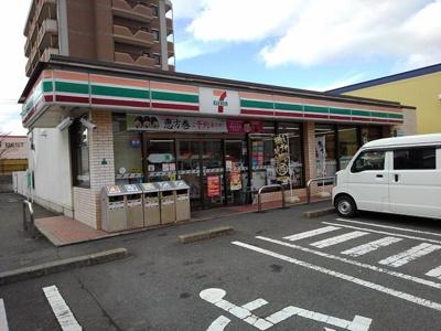 セブンイレブン東合川5丁目店まで400m