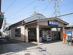 西鉄北野駅まで560m