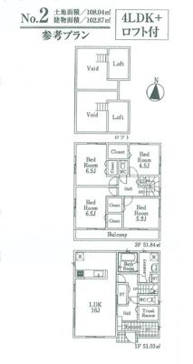 4LDK+ロフト付  建物価格1,350万円(地盤改良費用は含まれません)