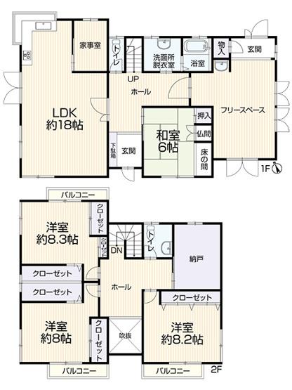 ◆4SLDKにフリースペースもあり様々なニーズにお応えできます!(^^)!