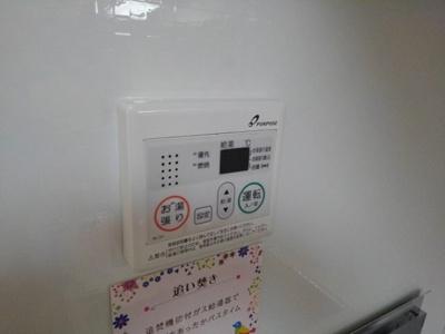 【設備】D-room フィット