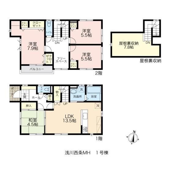 和室のある4LDK。各お部屋のクローゼットと7.8帖の小屋裏収納があって室内はスッキリ広く使えます。