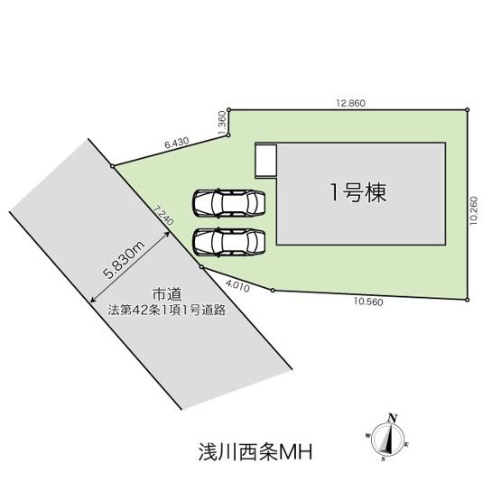 前面道路が5.83mと広く通行も駐車も楽々。駐車2台可能。