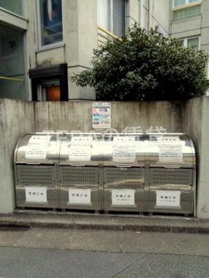 【その他共用部分】ブランシェ江古田