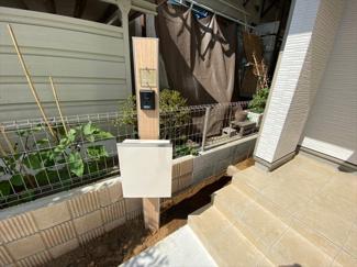 【庭】八潮市緑町1丁目新築戸建て【全2棟】