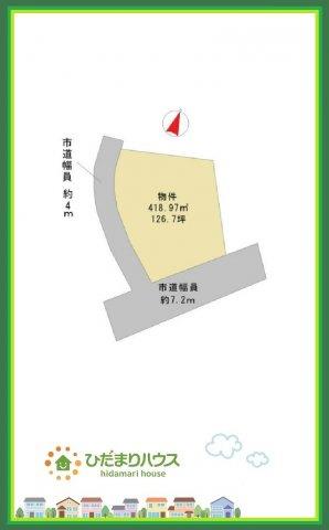 敷地面積広々126坪(^^)/