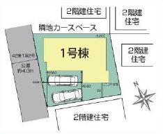 【区画図】さいたま市見沼区丸ケ崎町5期