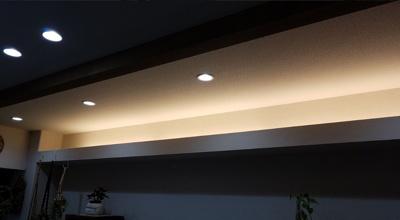 天井間接照明