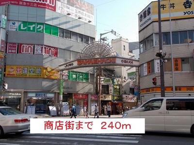 商店街まで240m
