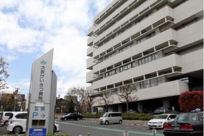 財団法人大阪府警察協会大阪警察病院まで180m