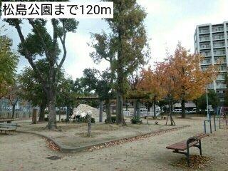 松島公園まで120m