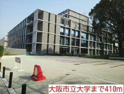 大阪市立大学まで410m