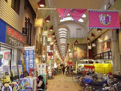 駒川商店街まで400m