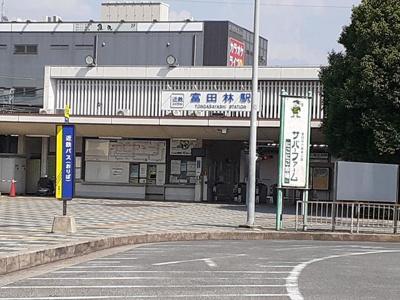 近鉄長野線富田林駅まで1074m