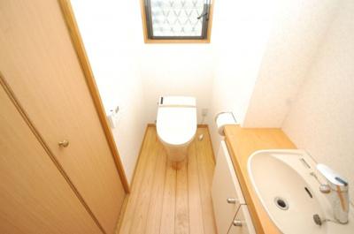 【トイレ】田川市大字夏吉