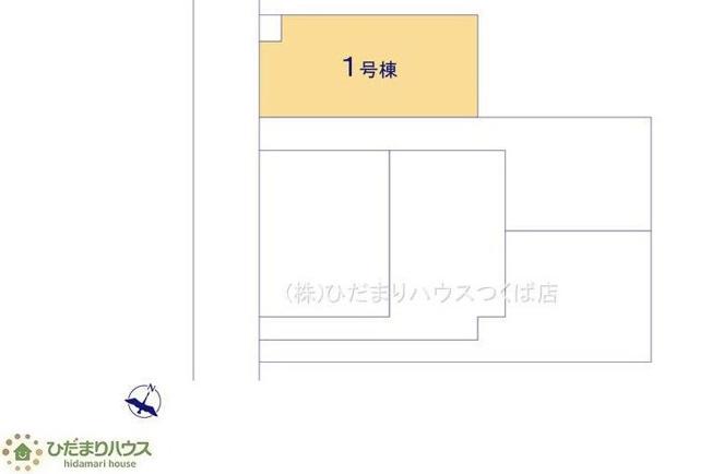 【完成予想図】つくば市梅園2期 新築戸建 1号棟
