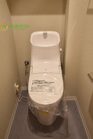 【トイレ】ソフィア大宮日進