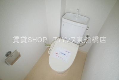 【トイレ】レジディア船橋I
