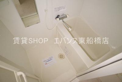 【浴室】レジディア船橋I