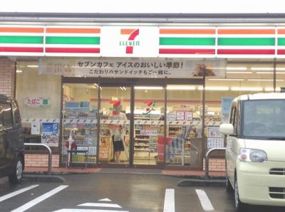 【周辺】レオパレスSENKAWA