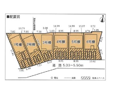 【区画図】長泉町下土狩 全6棟