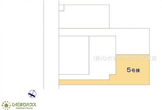 【その他】つくば市梅園2期 新築戸建 5号棟