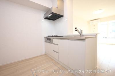 【キッチン】H5 レジデンス