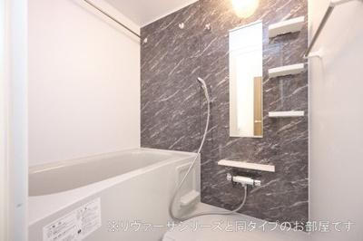 【浴室】H5 レジデンス