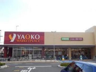 ヤオコー戸田駅前店まで522m