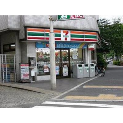 コンビニ「セブンイレブン新宿西落合1丁目店まで192m」