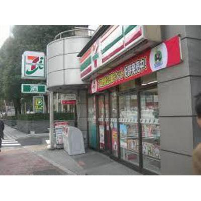 コンビニ「セブンイレブンまで1m」