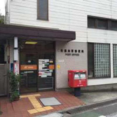 郵便局「板橋向原郵便局まで644m」