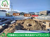 長泉町下土狩第8 新築戸建 全6棟 (1号棟)の画像