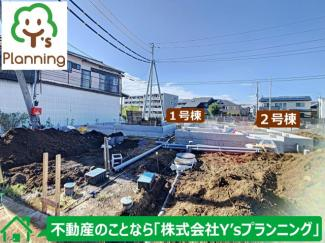 【外観パース】長泉町下土狩第8 新築戸建 全6棟 (1号棟)