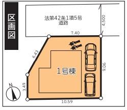 【区画図】矢野口 新築戸建