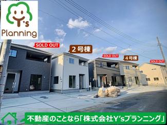 【外観パース】長泉町下土狩第8 新築戸建 全6棟 (2号棟)