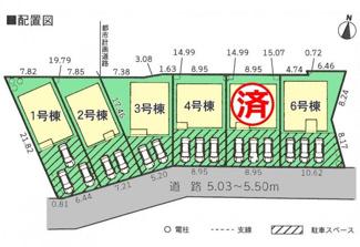 【区画図】長泉町下土狩第8 新築戸建 全6棟 (3号棟)