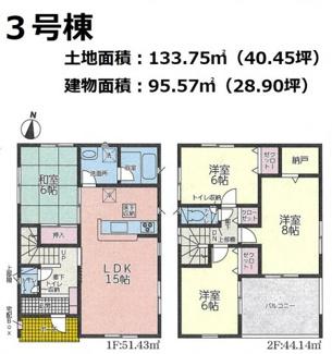 長泉町下土狩第8 新築戸建 全6棟 (3号棟)