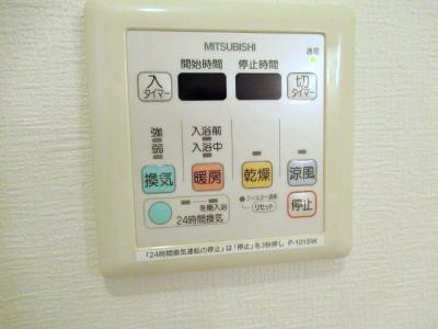 浴室は乾燥換気扇がついています