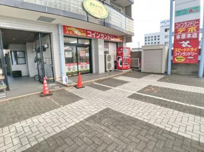 【駐車場】ポケットハイツ本厚木II