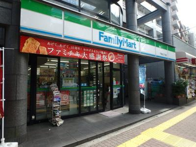 ファミリーマート下落合三丁目店