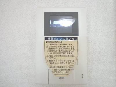 【その他】梅桃館